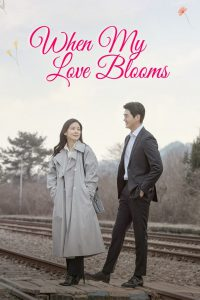 When My Love Blooms ซับไทย